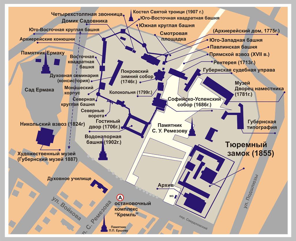Карта тобольского кремля